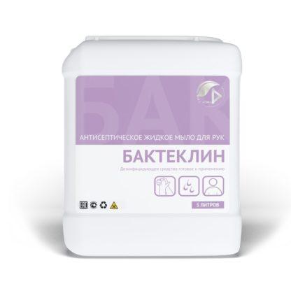 Бактеклин дезинфицирующее жидкое мыло